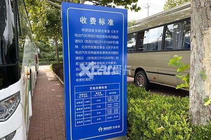 2020北京车展 展馆交通规划