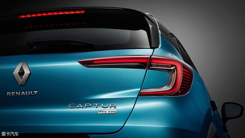 Renault Captur II (2019) 39