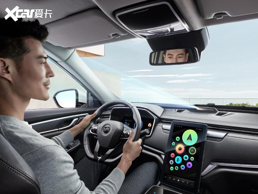 [Actualité] Les constructeurs chinois et les marchés - Page 15 846_634_20200812105541436010685743375