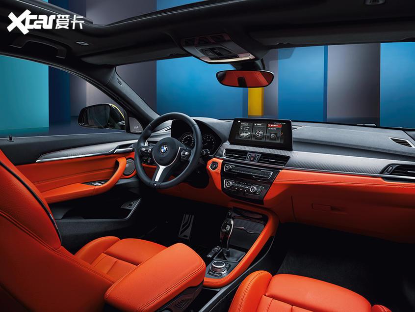新款华晨宝马X1/X2正式上市 26.68万起