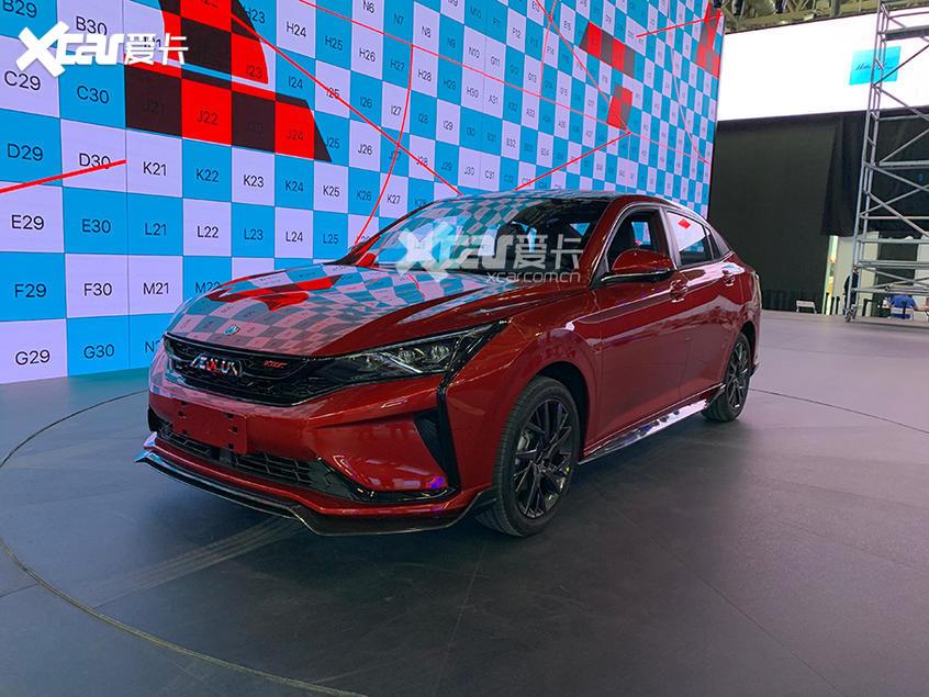 2020北京车展探馆:东风风神奕炫赛道版