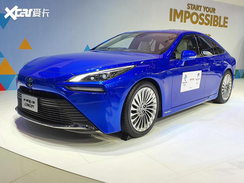 北京车展:全新丰田Mirai概念车正式发布