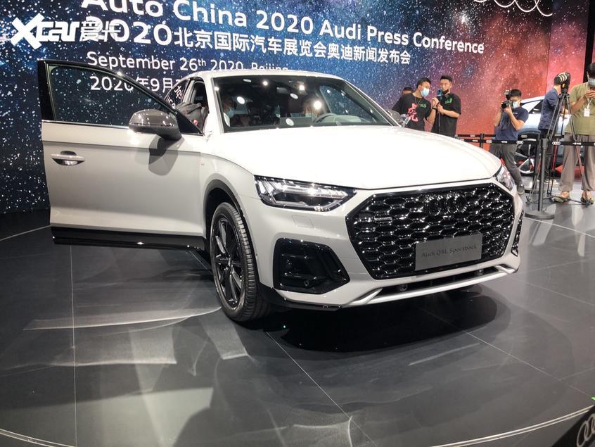 北京车展 奥迪全新Q5L Sportback首发