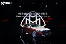 2021上海车展:迈巴赫S级轿车正式上市