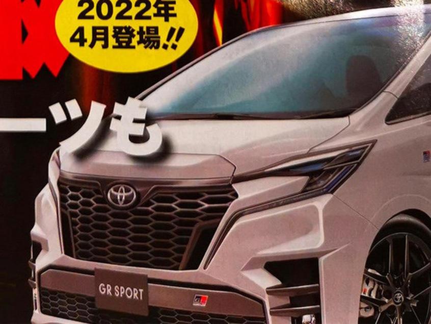 全新丰田埃尔法GR Sport版