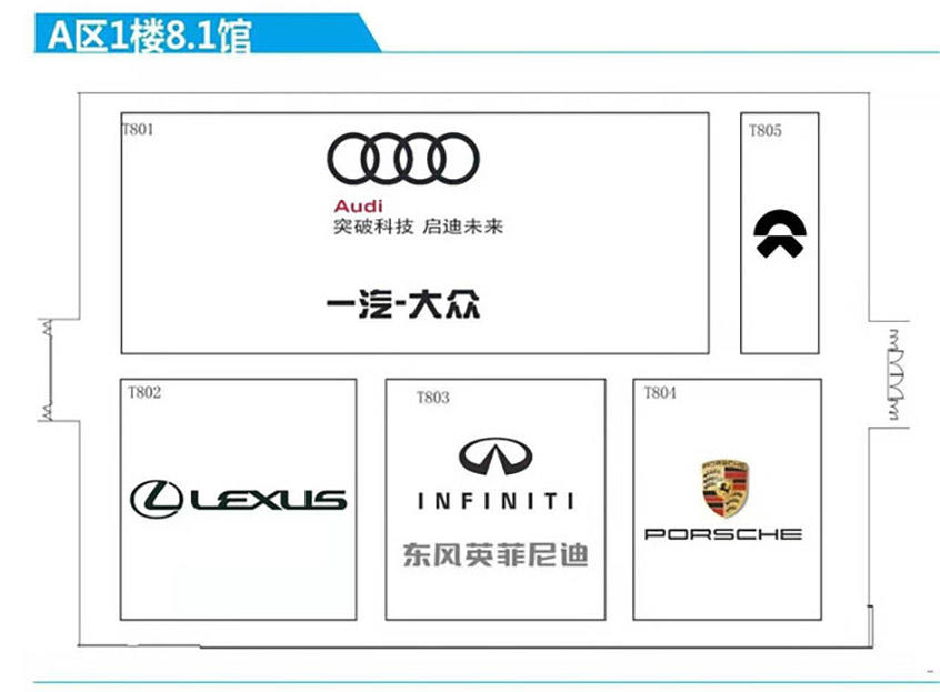 2020广州车展展位图公布
