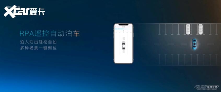广州车展:吉利星瑞正式发布FOTA升级
