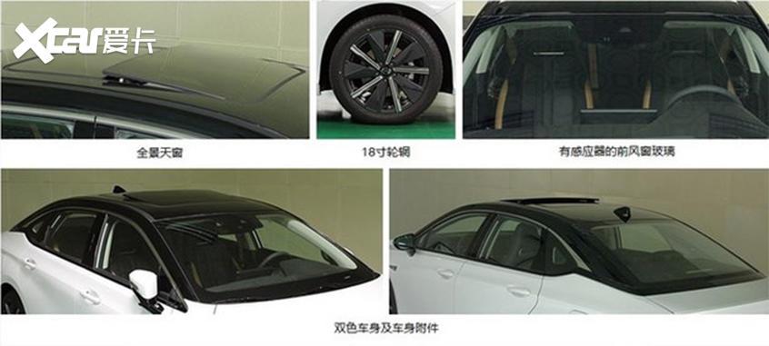 广汽本田纯电轿车申报图 续航超500km