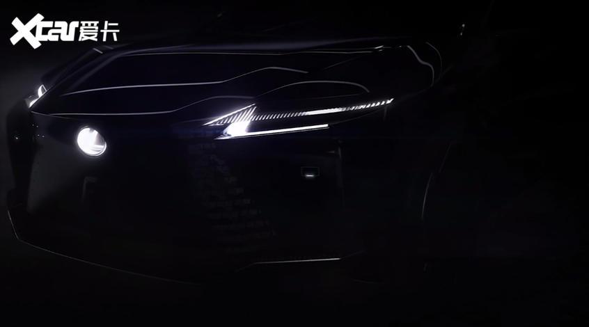雷克萨斯发布新电驱动技术/新车预告图