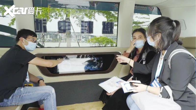 东风Sharing-VAN氢能版发布 续航350km