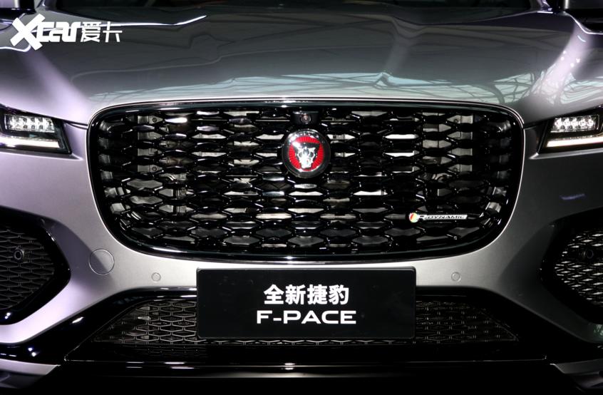 2020广州车展:新款捷豹F-PACE正式亮相