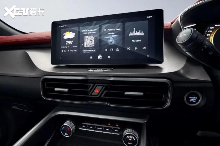 宝腾X50在马来西亚上市