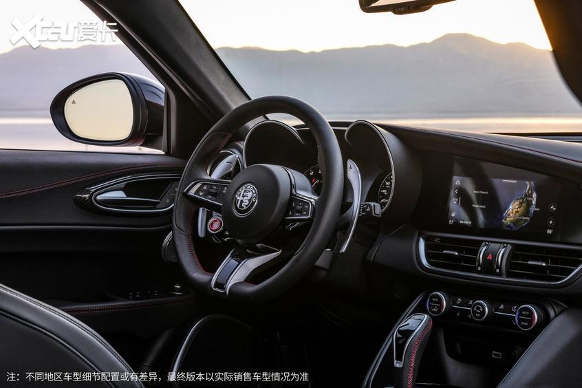 新款Giulia四叶草版上市 售价97.98万元