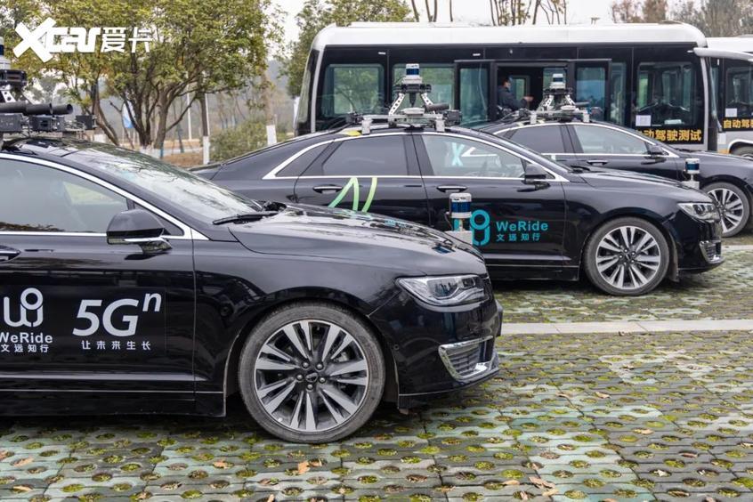 国内首个 龙灵山自动驾驶主题景区建成