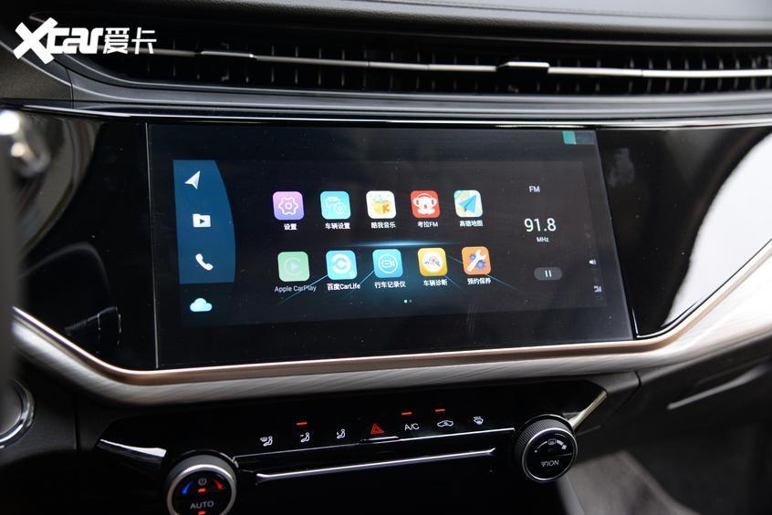 艾瑞泽5 PLUS正式亮相 提供2种设计风格