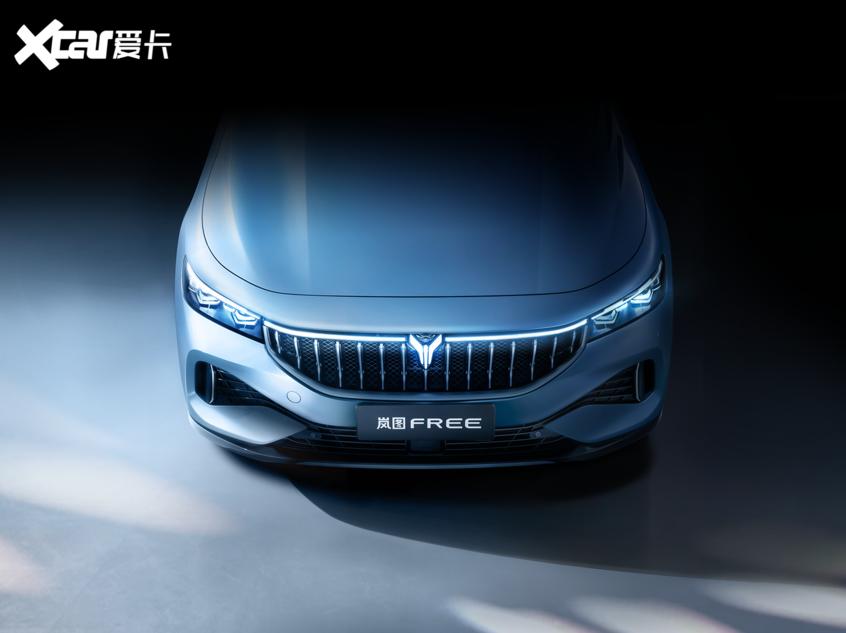 岚图首款车命名岚图FREE 12月18日首发