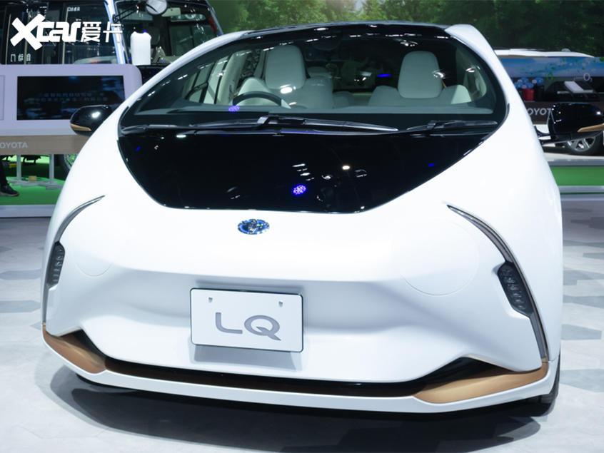 第三届进博会:丰田LQ概念车国内亮相