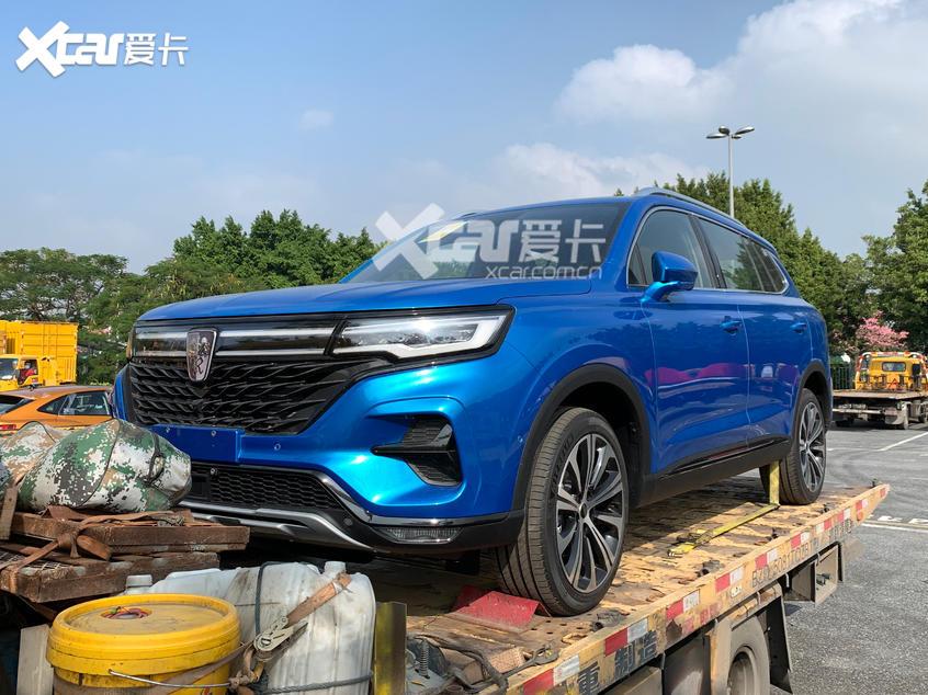 广州车展探馆:荣威新款RX5 MAX抢先看
