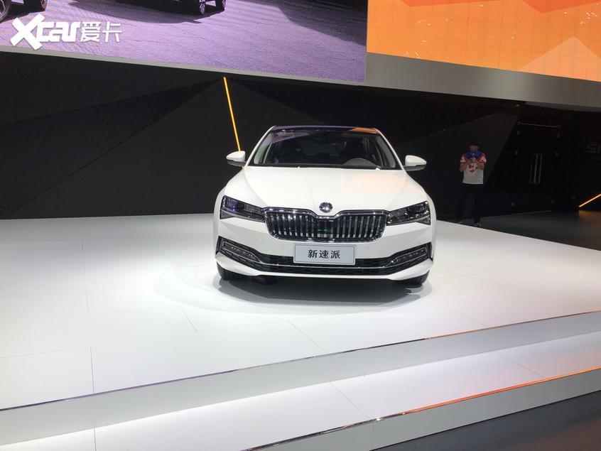 2020广州车展:斯柯达全新速派正式亮相