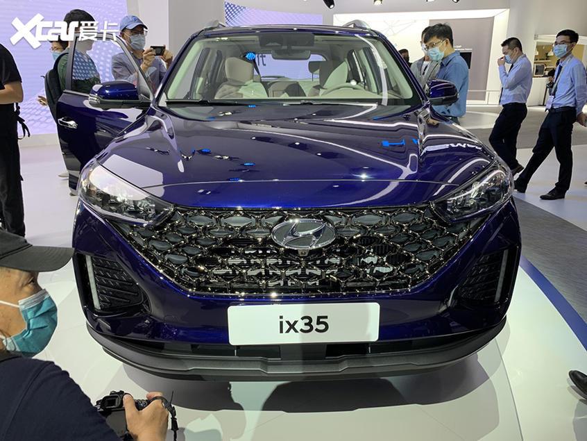 广州车展:新款北京现代ix35正式亮相