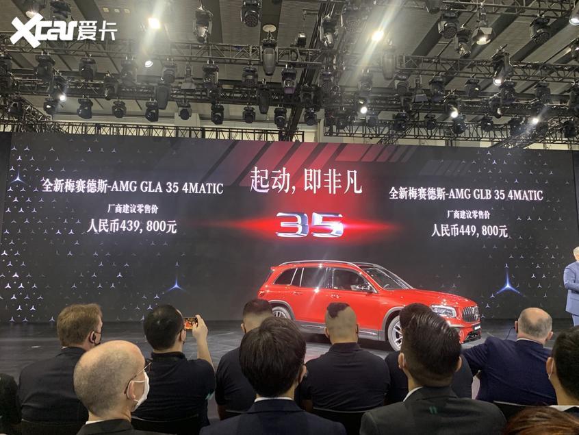 广州车展:全新奔驰AMG GLB 35正式上市