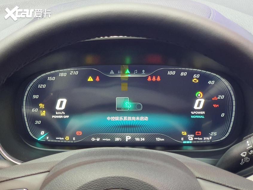广州车展:上汽名爵MG领航PHEV正式亮相