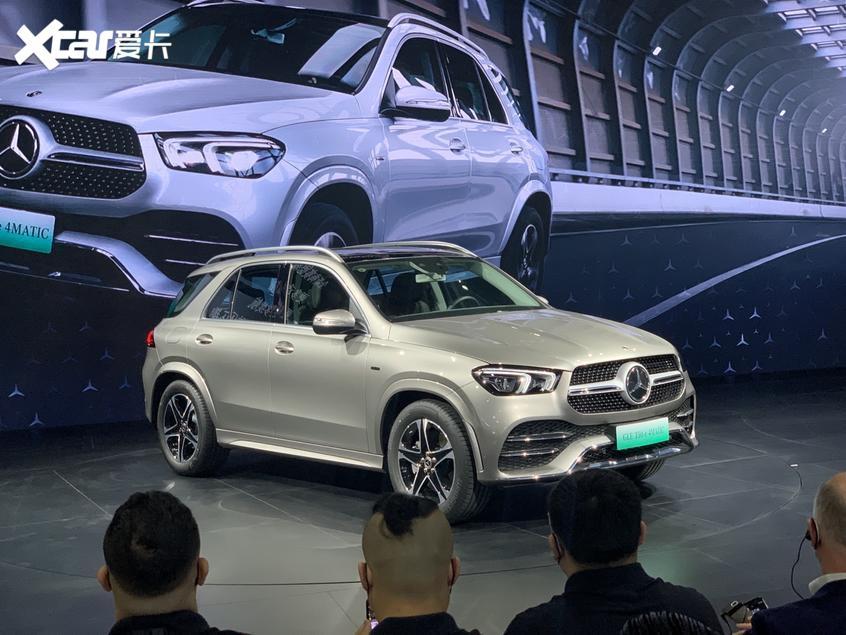 广州车展:全新奔驰GLE插混版正式上市