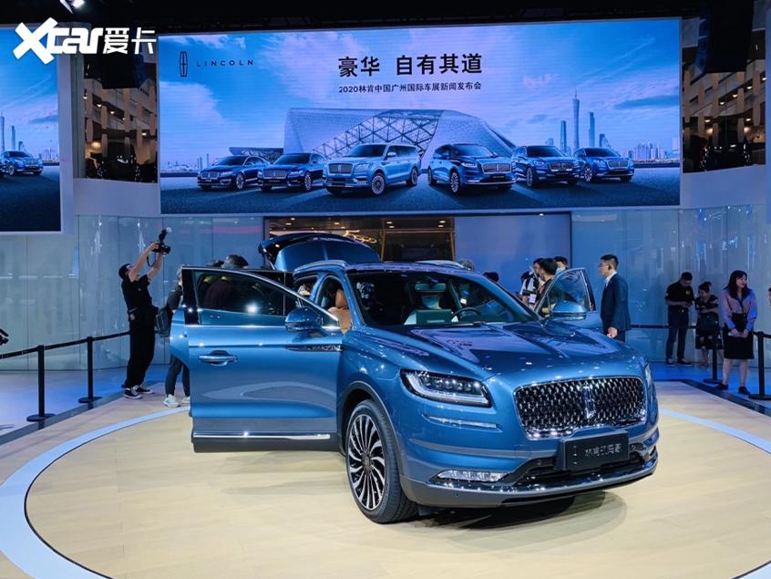 广州车展:全新国产林肯航海家正式发布