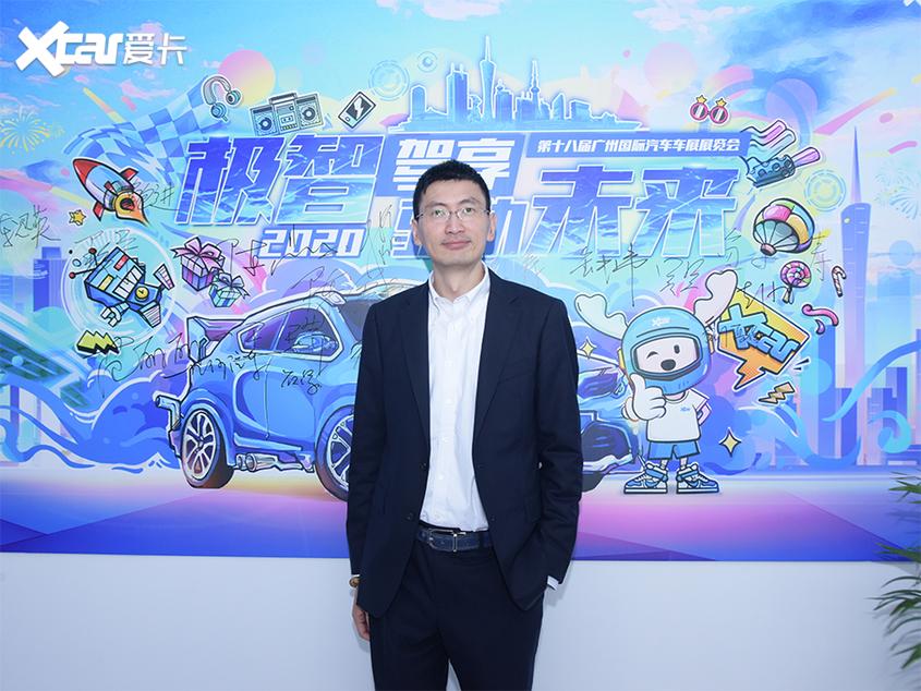 上汽大众吴赟:开启上汽大众新能源时代