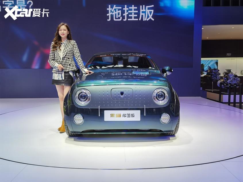 广州车展:欧拉黑猫敞篷版车型正式亮相