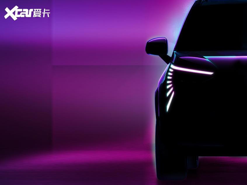 埃安限量1台的车型长啥样 广州车展揭晓