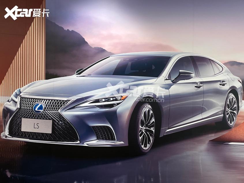 2020广州车展探馆:新款雷克萨斯LS实拍