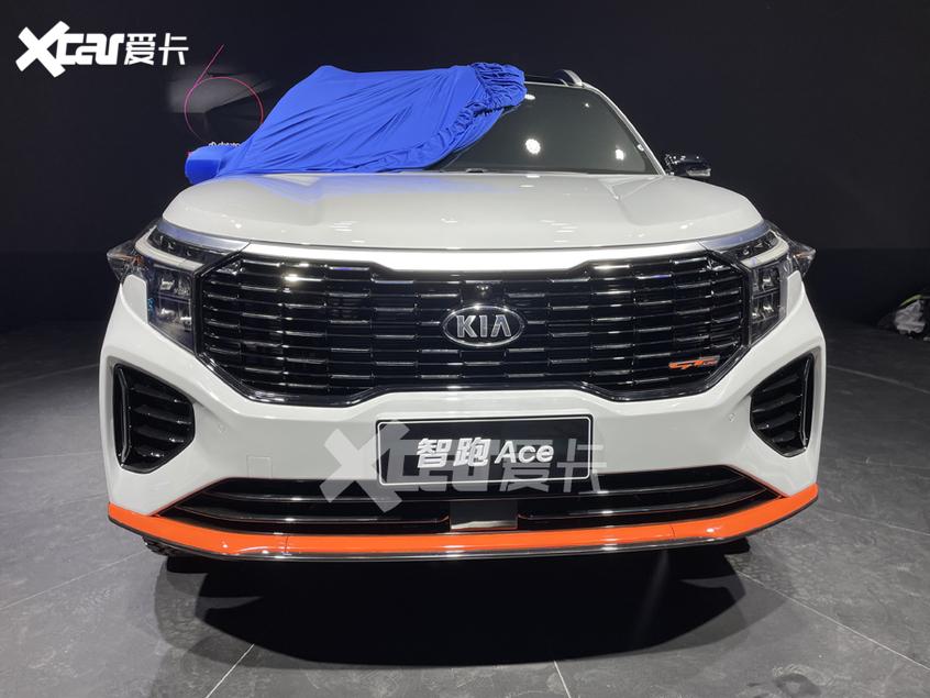 广州车展探馆:起亚智跑Ace实车抢先看