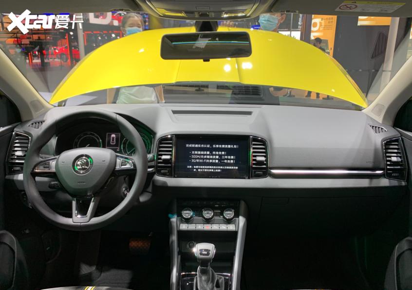 广州车展:新款斯柯达柯珞克正式上市