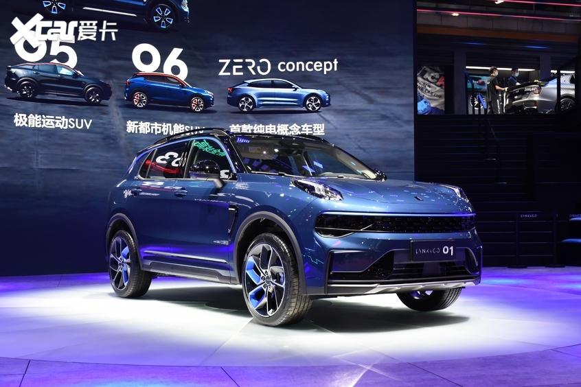 广州车展:领克汽车新款领克01开启预售
