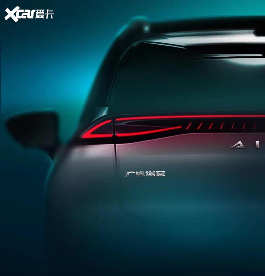 埃安品牌即将独立 第4款车型再曝预告图