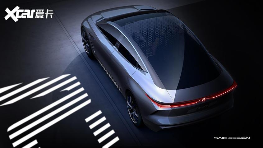 荣威R-Aura Concept预告图 配全新LOGO