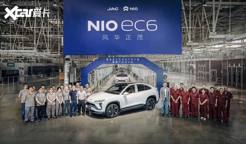蔚来EC6首台试生产车下线 将于7月上市