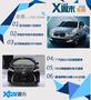 周末车闻 宝马/奔驰公布2020产品计划
