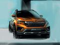 斯柯达新概念车预告图发布 2月5日亮相