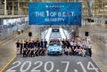 ARCFOX再迎新车 N61首台全工序车辆下线