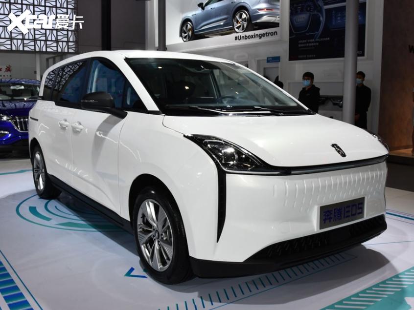 一汽奔腾E05车型信息曝光主打出行市场