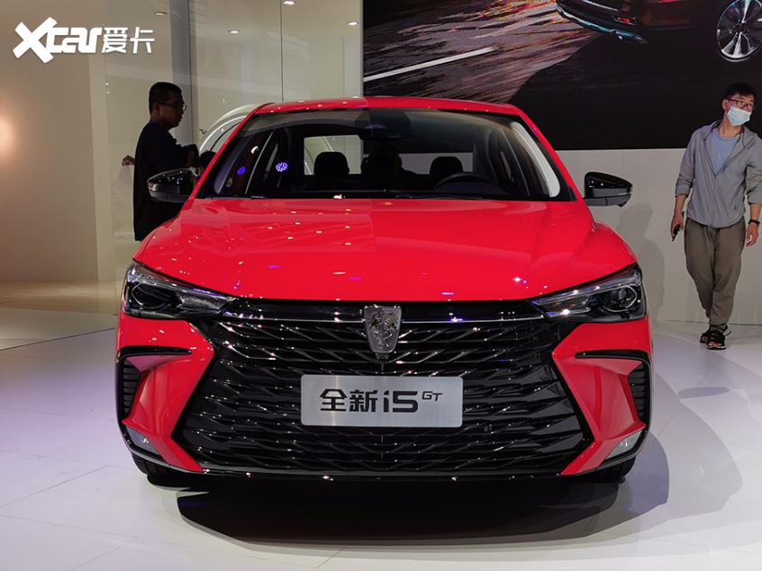 2021成都车展:全新荣威i5 GT发布亮相