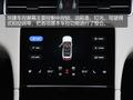 四屏设计 上手简单 理想ONE车机微体验