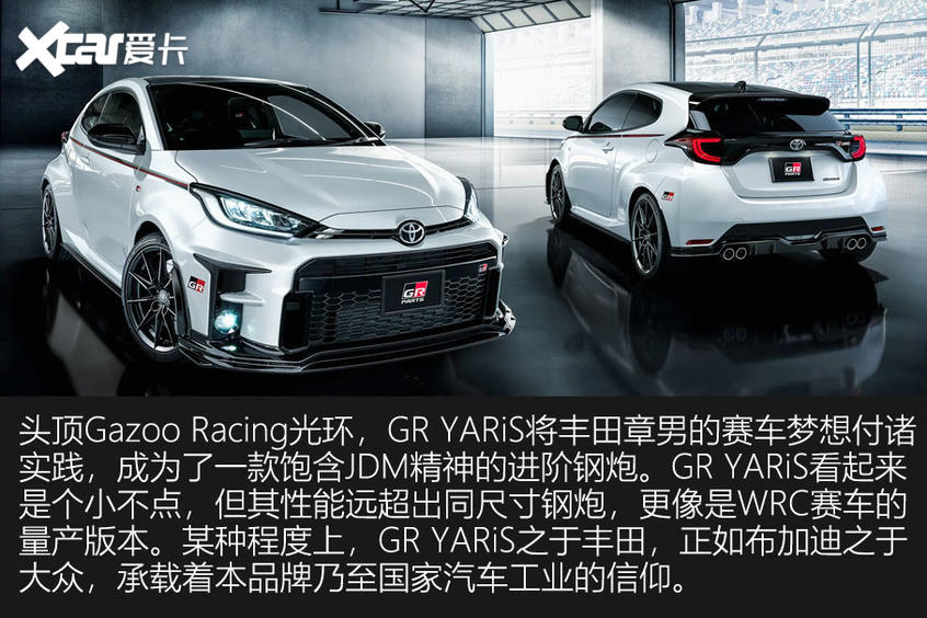 丰田三缸发动机解析