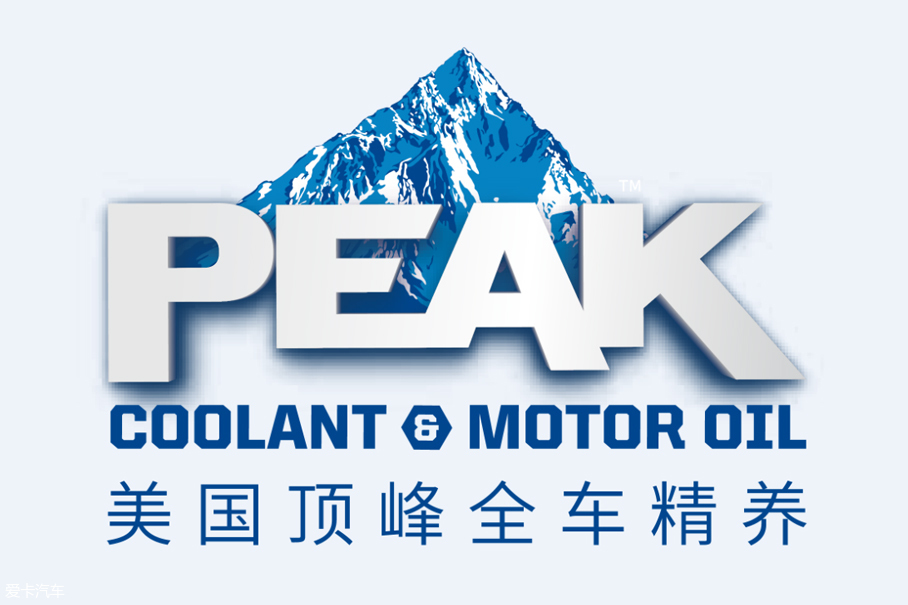 顶峰PEAK燃油清洁剂测试