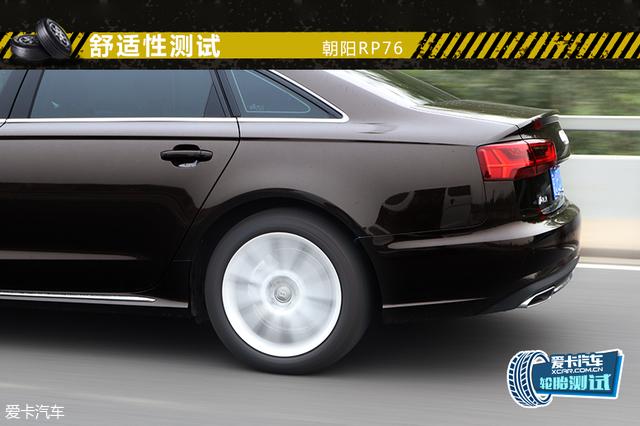 朝阳RP76轮胎评测