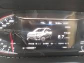 2019款上汽大通G501.5TGI 自动豪华版 7座 国VI