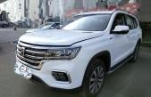 2019款荣威RX830T 智联网两驱超群旗舰版