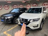 2019款奇骏2.0L CVT两驱智联舒适版 7座